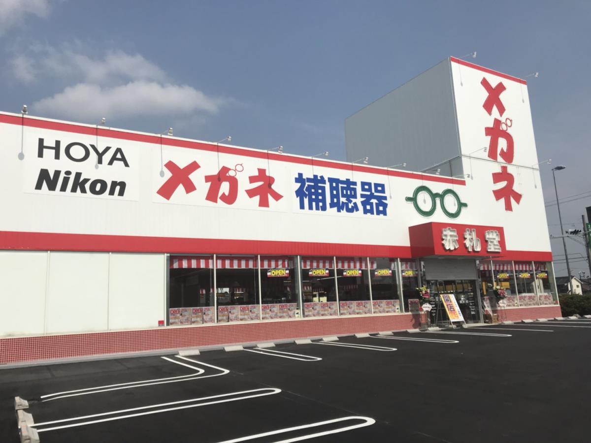 大垣店画像