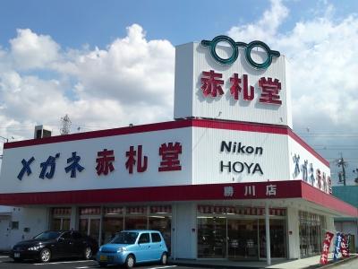 勝川店画像