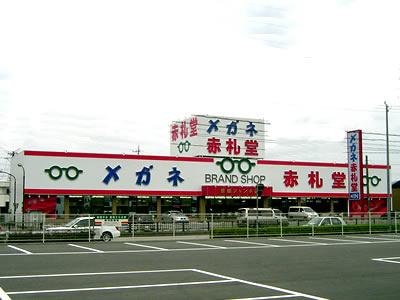 豊橋ジャンボ店画像