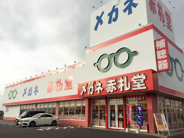 稲沢店画像