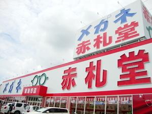 東海市店画像