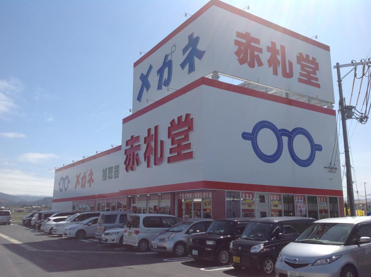 長浜ジャンボ店画像