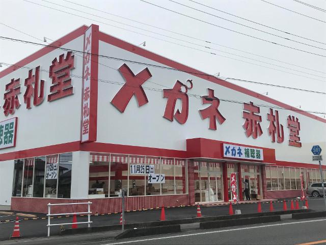 島田店画像