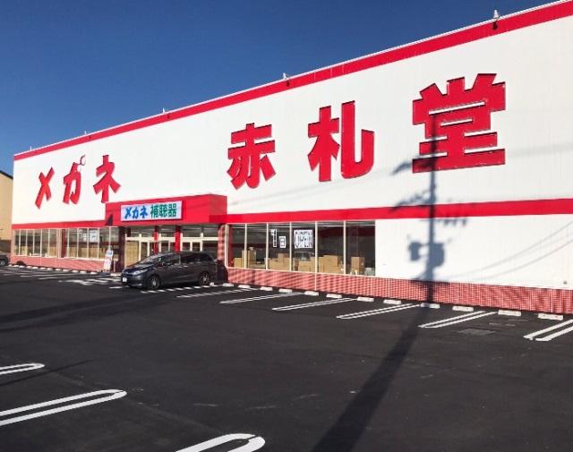 掛川店画像