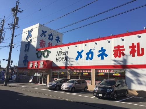 六番町店画像