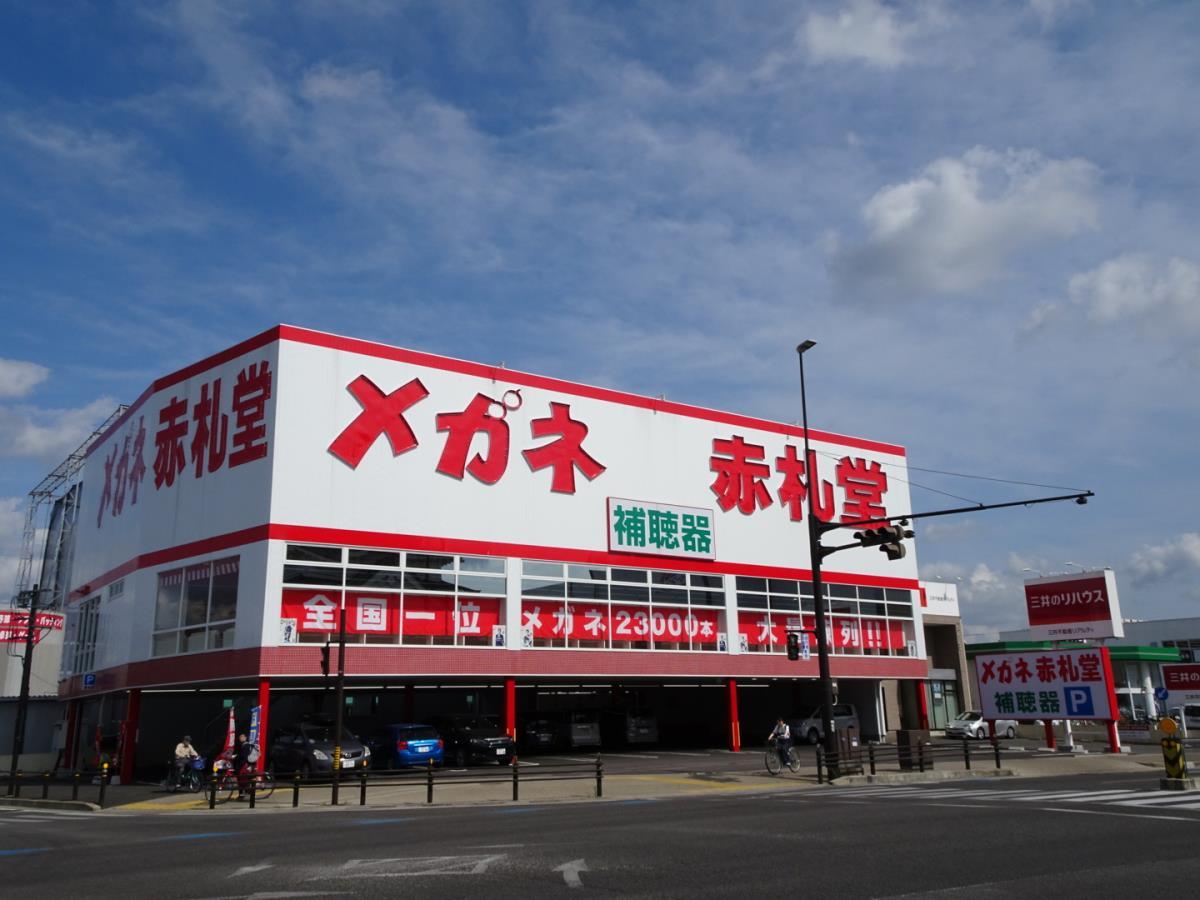 豊田ジャンボ店画像