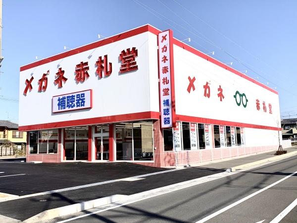 焼津店画像