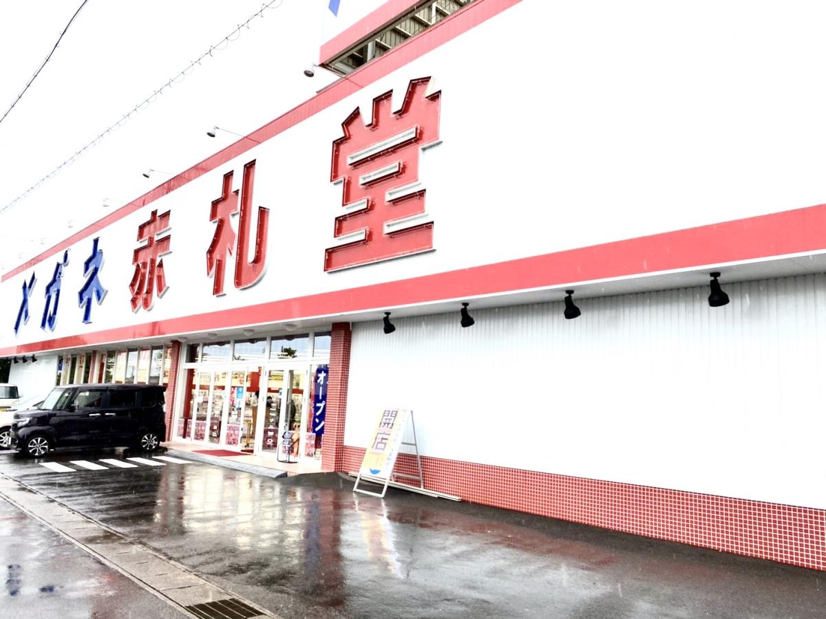 羽島店画像