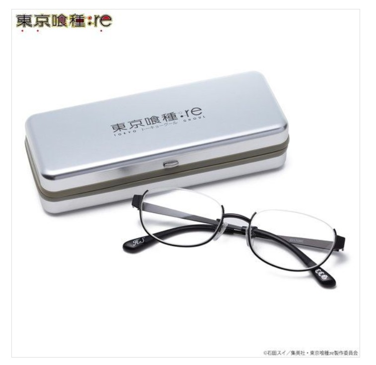 東京喰種トーキョーグール:reのメガネコレクション