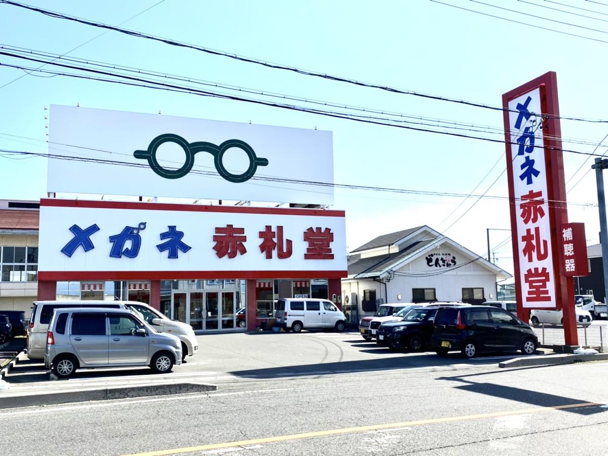 津島店画像
