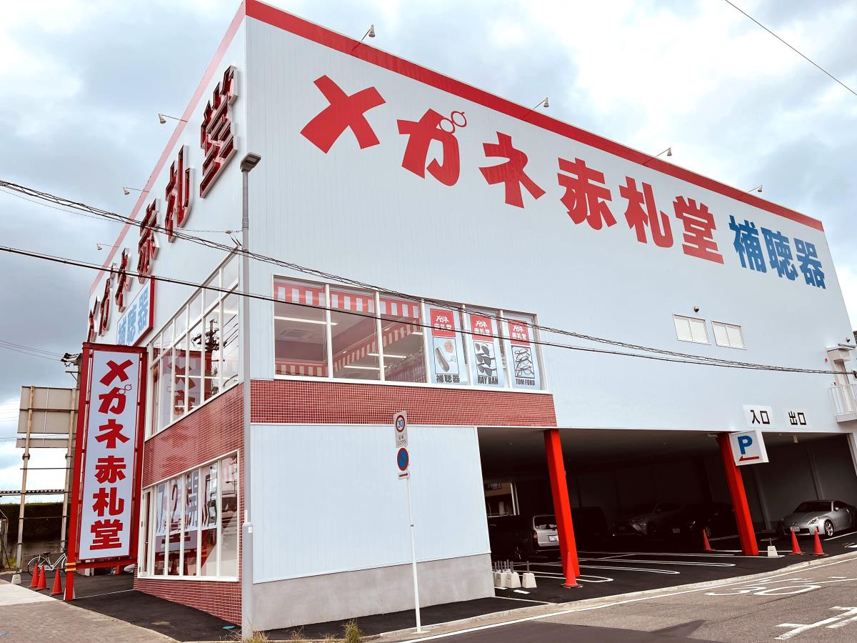 大江店画像