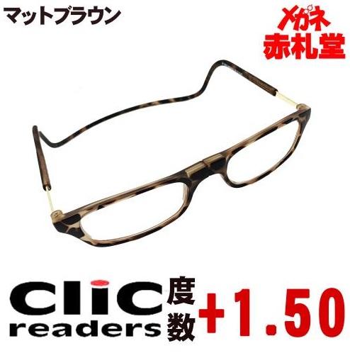 アクセサリー感覚で、いつも側にある老眼鏡